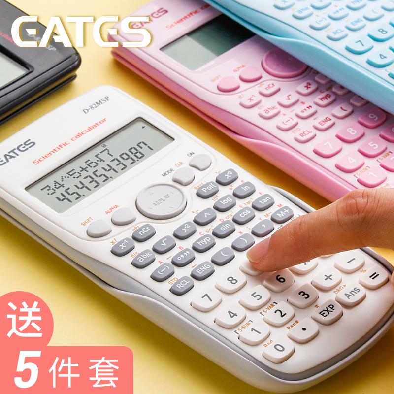 Калькуляторы Артикул 601713820601