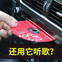 盘usb车用MP4国语怀旧粤语流行音乐无损高音质32g盘经典老歌u车载