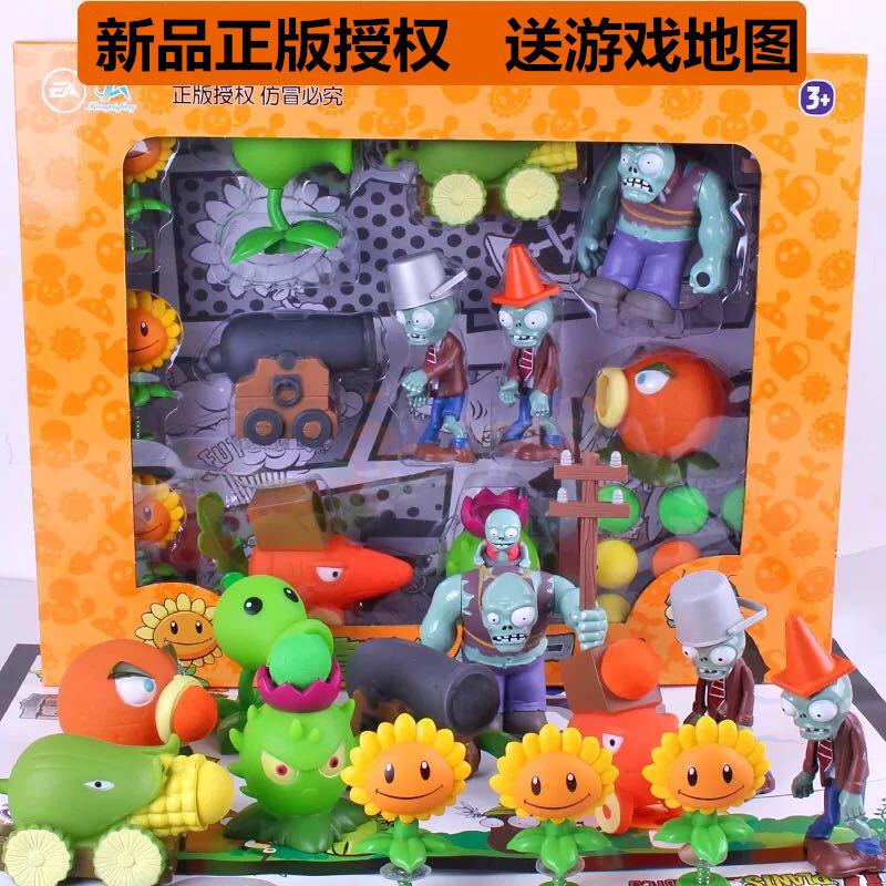 软胶植物大战僵尸2导向藓萝卜导弹车充能柚子玉米海盗加农炮玩具满27.55元可用1元优惠券