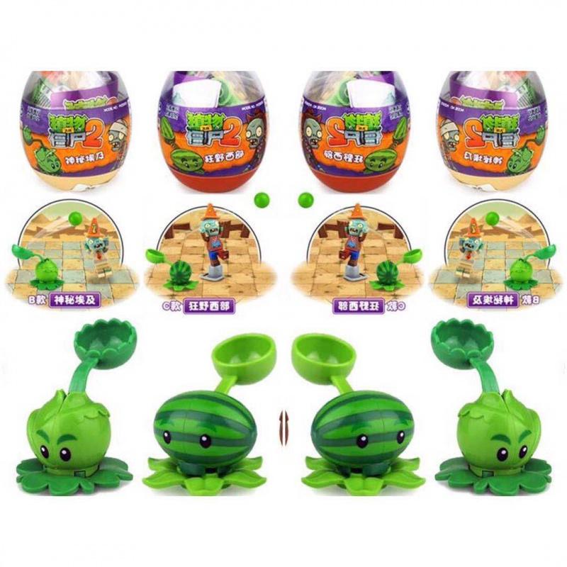 满20.01元可用1元优惠券正版植物大战僵尸2全套拼装玩具拼插积木蛋男孩女孩模型儿童玩具