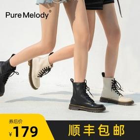 pm英伦风2021年新款春秋八孔马丁靴