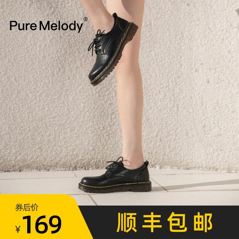 pm小皮鞋英伦风2021年新款马丁靴