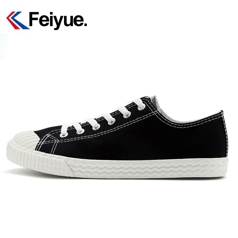 feiyue /飞跃帆布鞋休闲平底篮球鞋满45元可用5元优惠券