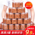 Lin'an pecan kernels 2021 new small walnut meat canned original flavor cooked children's pregnant women snacks roasted seeds and nuts