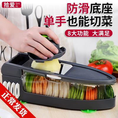 土豆丝切丝器家用厨房多功能切菜器切片擦菜削丝神器萝卜丝刨丝器