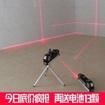 包邮架支撑平水尺仪器水平尺 迷小型平衡尺投线仪便携测量仪支架