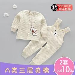 婴儿保暖背带套装秋冬季男女宝宝内衣纯棉儿童护肚裤三层夹棉开档