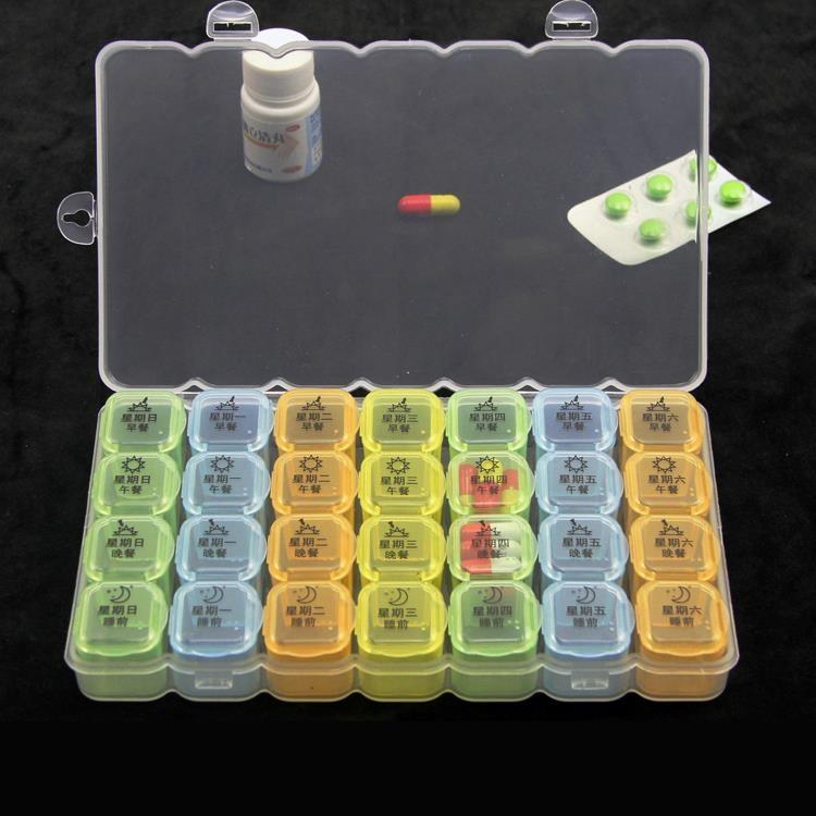 (用2元券)放天器方便服药分类一周分老人大容量分装家用随身三格药箱药盒