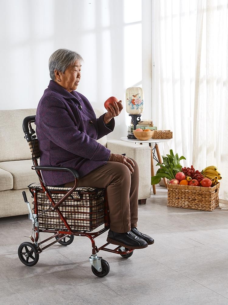 老人手推车代步可坐助行车轻便折叠购物车四轮老年便携买菜车家用,可领取10元天猫优惠券