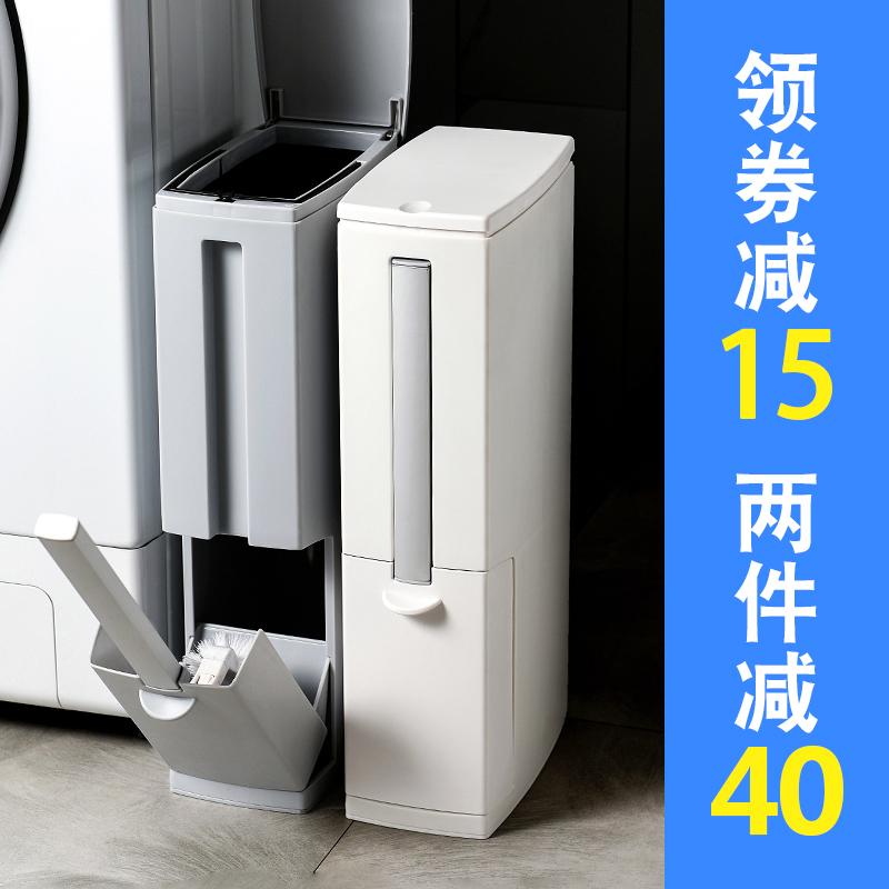 日本卫生间垃圾桶家用窄长有盖马桶刷套装一体式厕所小号夹缝纸篓