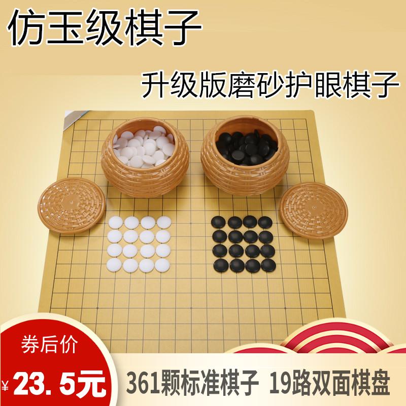 Китайские шашки Артикул 536607864417
