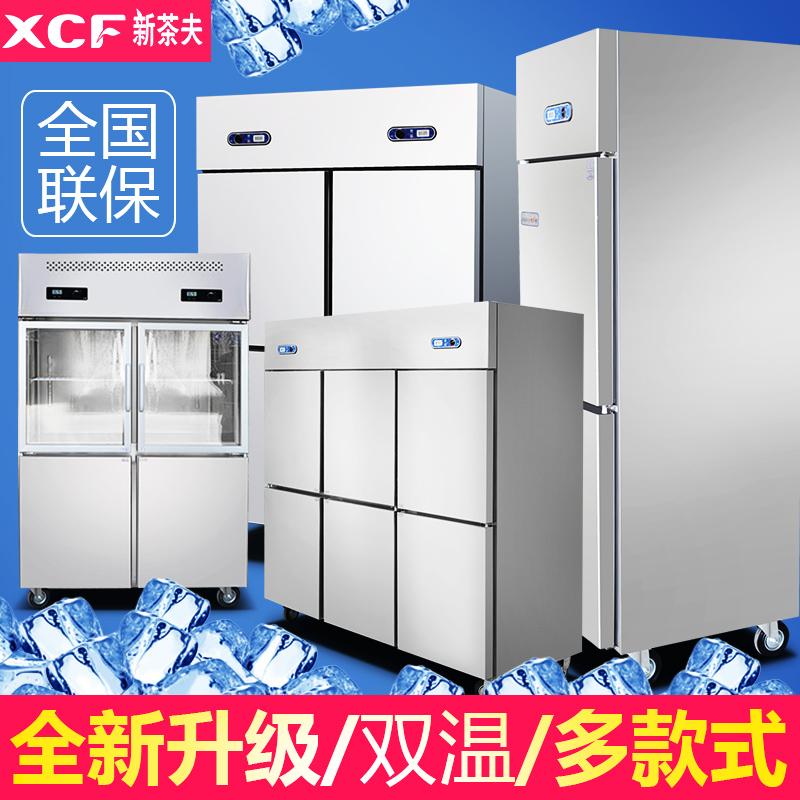 不锈钢四门冰箱商用1000立式冷柜