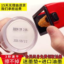 陈百万 打码机打生产日期 手动打码器喷码机打印超市月饼食品包装袋日期印章油墨小型手持A5印码器D4