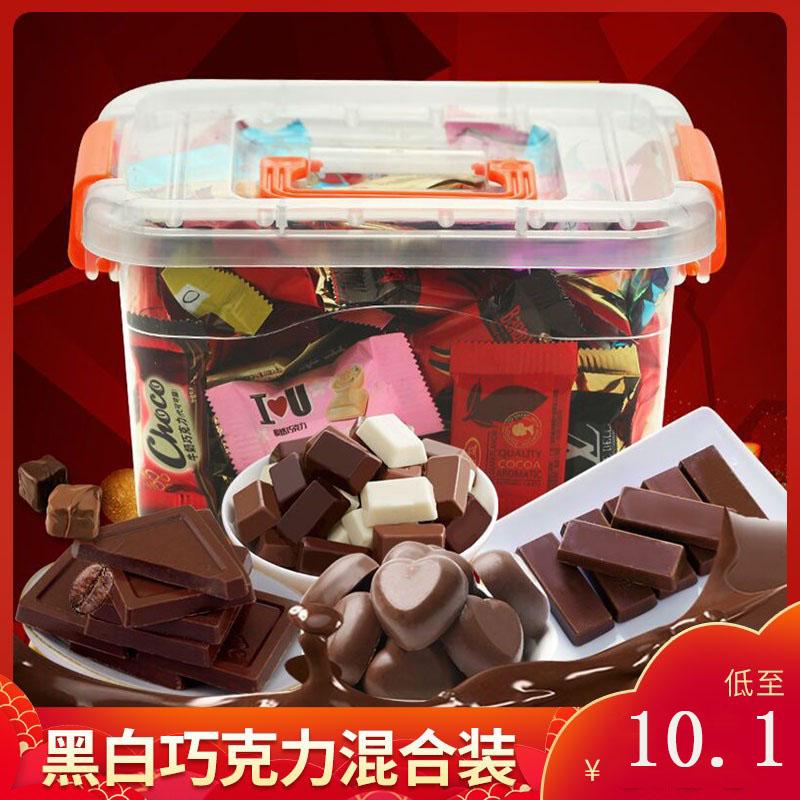 七夕生日烘焙散装食用礼物巧克力11-06新券