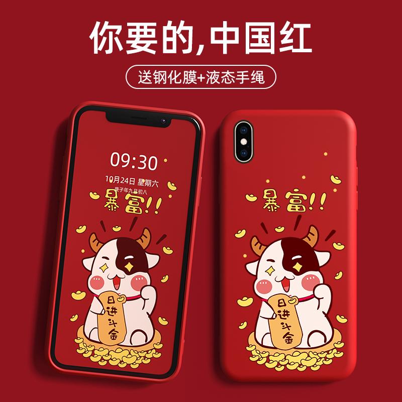 6.5寸苹果xs max手机壳iphone xs max手机套2021牛年新年款a2104外壳硅胶软壳防摔创意女本命年红色男保护套