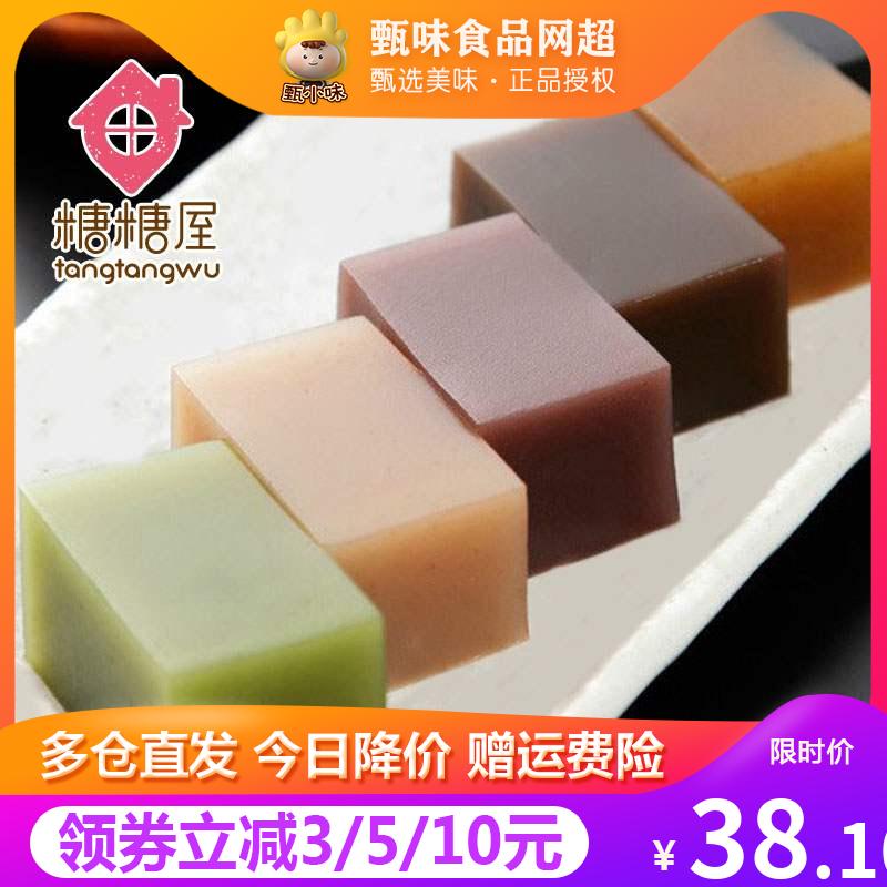 日本进口零食杉本屋什锦羊羹豆沙琼脂糕日式糕点抹茶软糕360g