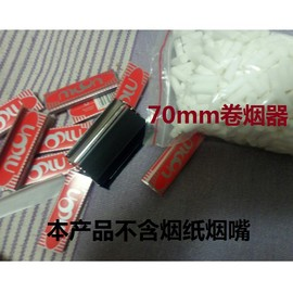 两包小型手工70mm金属手卷烟器用海绵过滤嘴500粒便携式不带烟纸图片