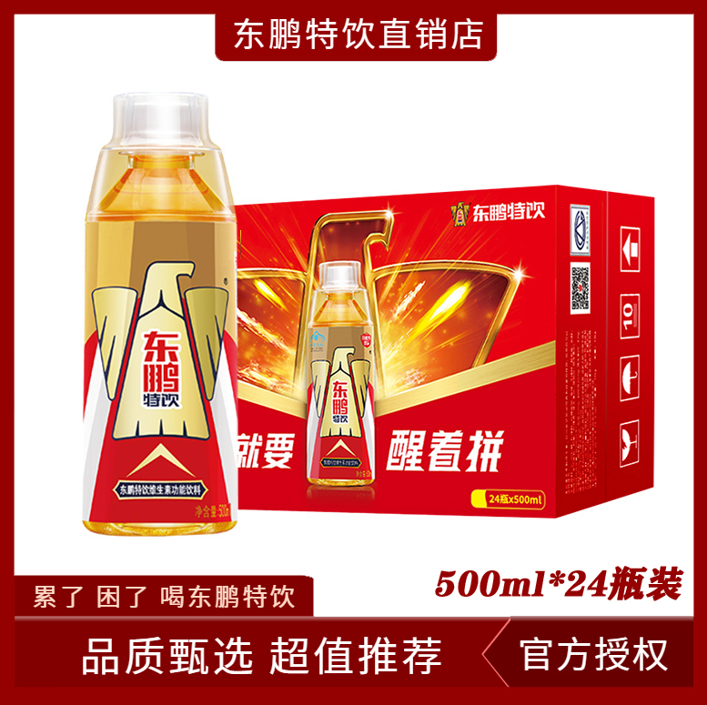Dongpeng teyin 24 bottles of 500ml stay up late
