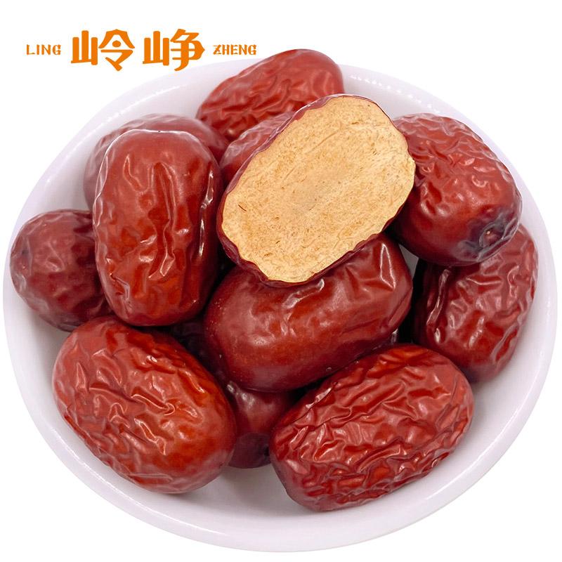 新疆红枣灰枣若羌一级5斤免洗优质大枣和田特产年货整箱