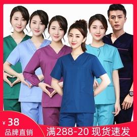 韩版洗手衣女夏季短袖手术刷手衣口腔宠物医生护士手术室工作服男