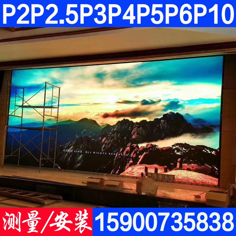 中國代購|中國批發-ibuy99|������P10|led显示屏室内全彩屏p2p2.5p3p4成品广告屏户外P5P6P8P10电子屏幕