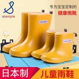 日本stample儿童雨鞋男女童幼儿宝宝雨靴学生胶鞋中大童水鞋防滑
