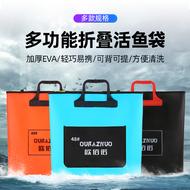 鱼护包手提袋加厚多功能EVA渔具包钓鱼包防水防臭折叠渔护渔户包