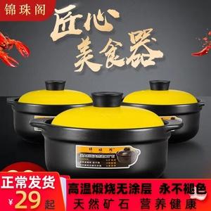 砂锅炖锅家用燃气小号耐高温米线陶瓷沙锅煲汤明火煲仔饭饭店定制