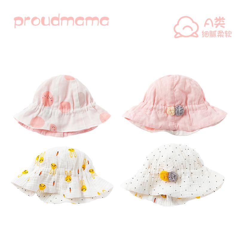 双面戴女宝宝婴儿春秋遮阳纱布盆帽
