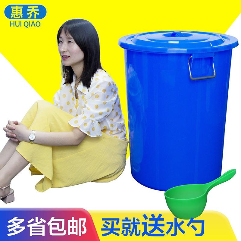 塑料桶带盖加厚储水桶家用大容量食品级小号手提装米面酿酒发酵桶
