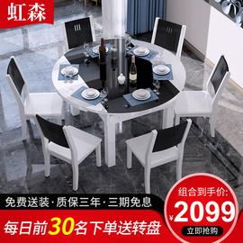 餐桌椅组合现代简约可伸缩折叠吃饭桌子圆形电磁炉餐桌家用小户型图片