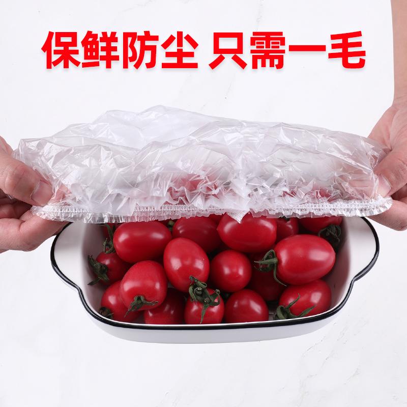 一次性保鲜膜套食品级碗套防尘盖质量好不好