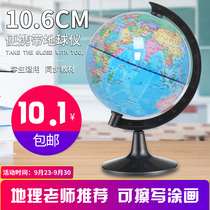 Where the teaching version of the globe students 3D HD 20 M childrens small office home furnishing ornaments 32 large Chinese and English students with 10 6 14cm no words can be rewritable upgrade AR