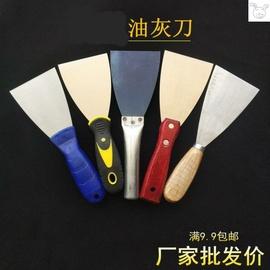油灰刀多功能单个平头刀小号铲刀全套铲子刮泥推清洁瓦匠涂料烘焙