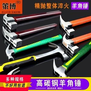 ~木工锤子方头直角锤头不锈钢管木柄起钉锤连体纯钢羊角锤榔。