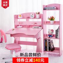 儿童书桌书柜组合男女孩学习桌椅套装家用小学生写字桌课桌可升降