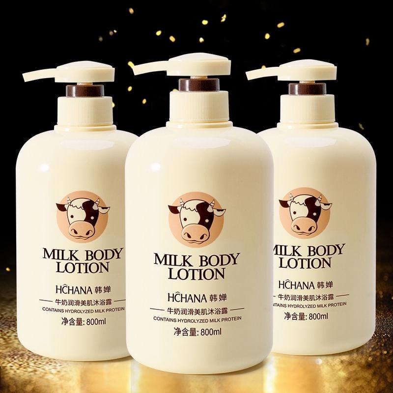 牛奶沐浴露香水持久留香男女网红香体味通用家庭装大容量800ML图片