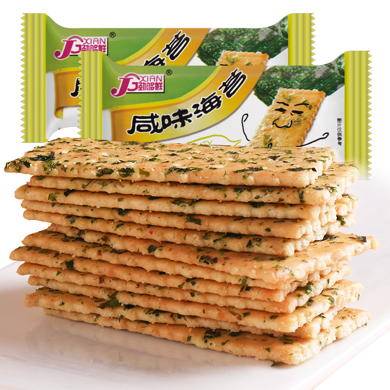 Salty seaweed biscuits 5 kg, about 85 packs of leisure food, guest lying flat satin cloth lens