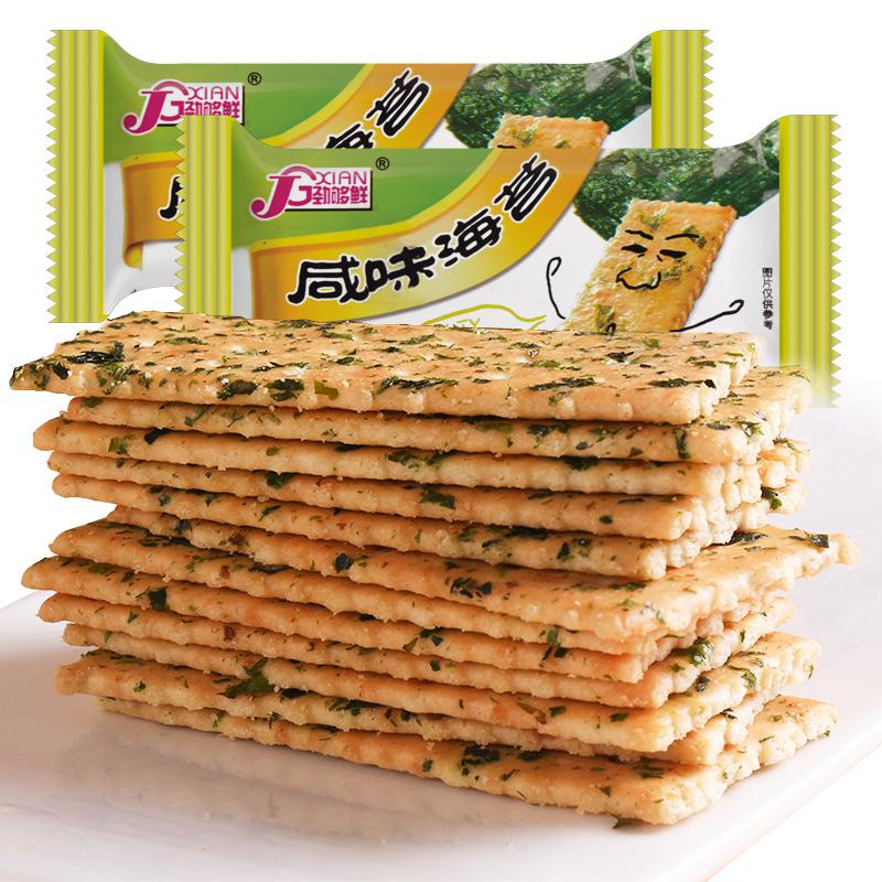 咸味 海苔薄脆饼干 5斤约85包休闲食品客卧平堽缎纹布镜头类