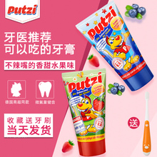 Puzi Toothpaste for Children 0 German 1 Import 2 Infants 3 Babies 4 Deglutible-Eating 5 Anti-borers 6 Fluorine-Containing 7 Edible Years