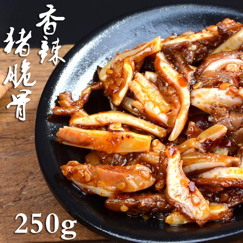 香辣猪脆骨小吃湖南麻辣卤味休闲特产猪肉类吃货零食250g