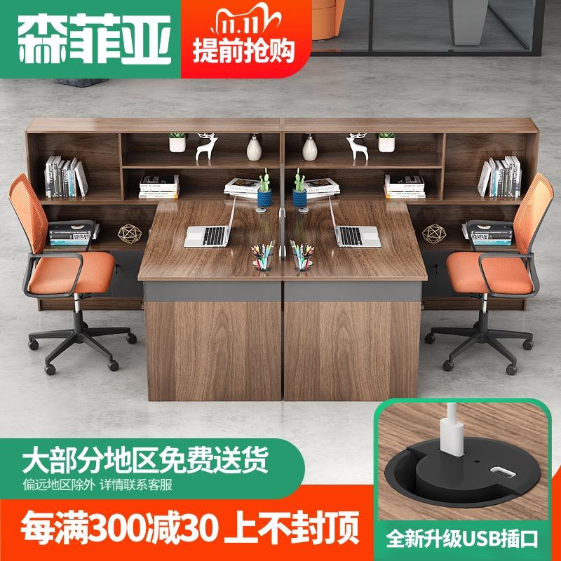职员办公桌椅组合财务员工屏风工位双人面对面简约现代办公室卡座