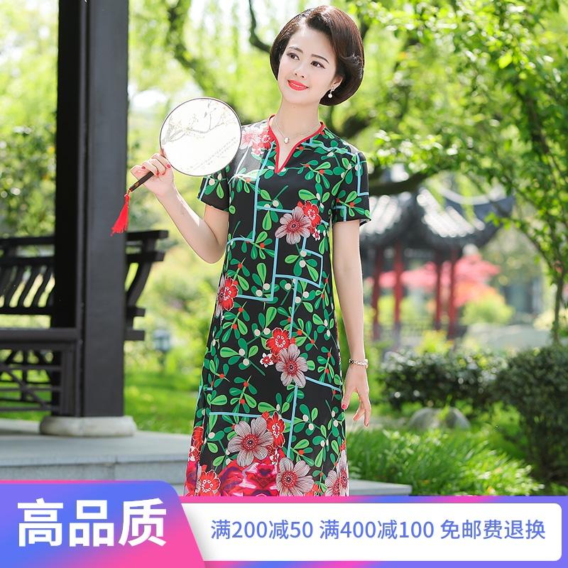 中老年妈妈高档花色真丝连衣裙夏季新款加大码宽松气质桑蚕丝裙子