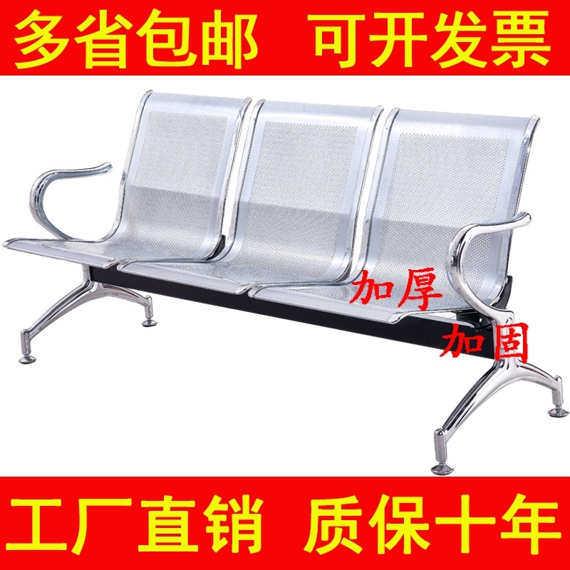 Медицинская мебель Артикул 620748333680