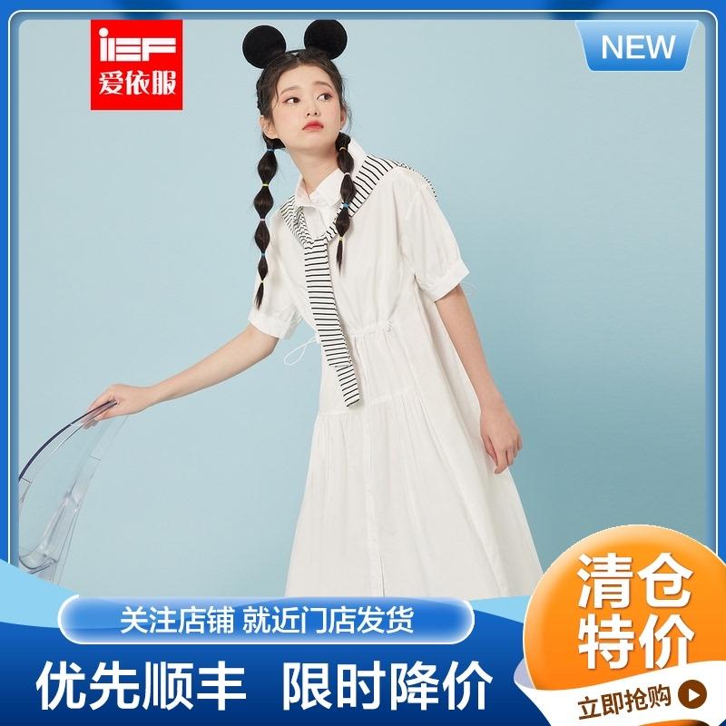 【清仓特价】IEF/爱依服短袖连衣裙2021年夏季披肩拼接衬衫裙