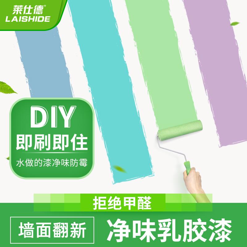 Латексная краска для внутренних стен Артикул 598677549281