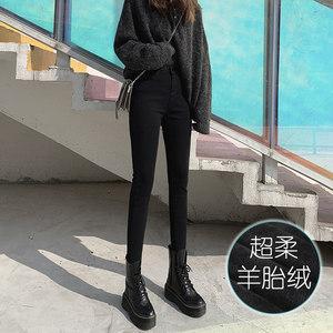黑色高腰加绒牛仔裤女冬季外穿小脚显瘦黑加棉裤子带绒长裤加厚