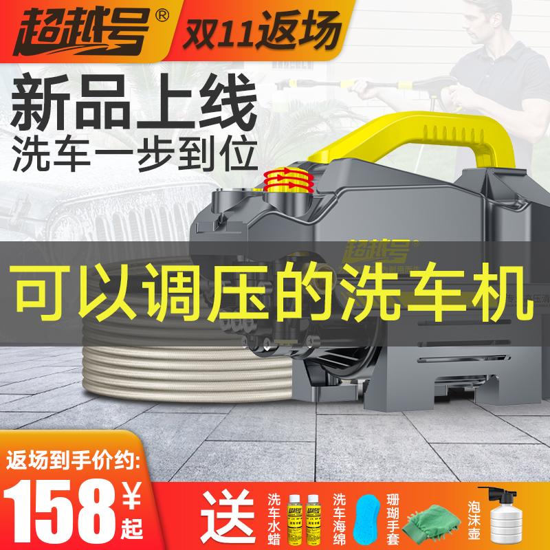 高压洗车器便携式家用刷车神器220V水泵抢自动大功率小型枪清洗机