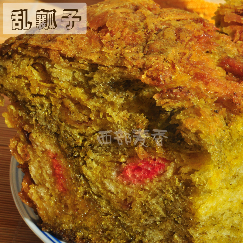 天天特价甘肃金昌花卷馍馍手工面点乱瓤子烤月饼地方特色零食包邮