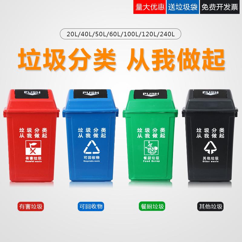 垃圾分类垃圾桶家用口碑如何